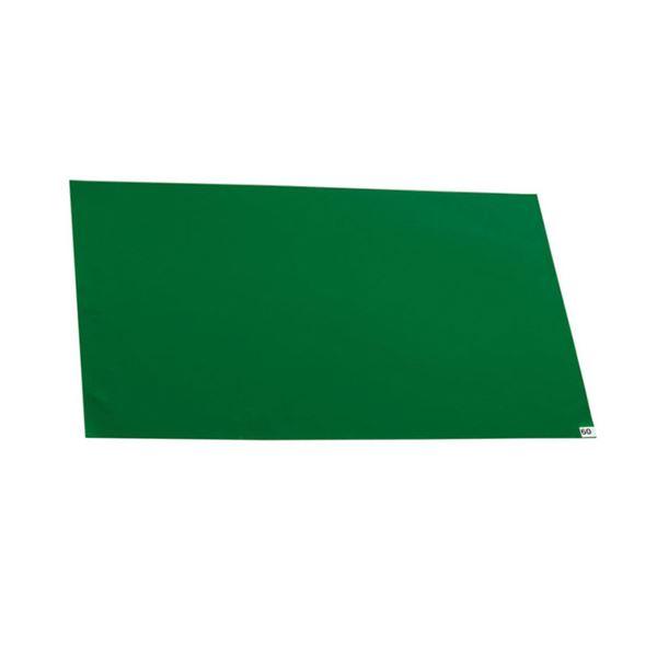 テラモト 粘着マットシートG600×900mm 緑 MR-123-640-1 1セット(60枚層) 送料込!