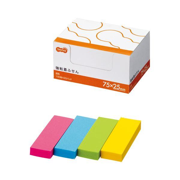 (まとめ) TANOSEE 強粘着ふせん75×25mm 4色 1パック(20冊) 【×10セット】 送料無料!