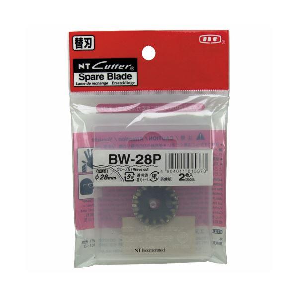 (まとめ) NTカッター ローリングカッター用替刃BW-28P 1パック(2枚) 【×30セット】 送料無料!