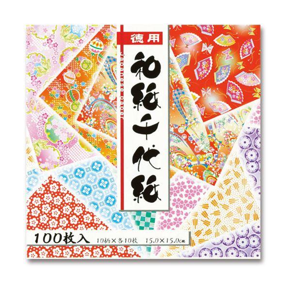 (まとめ) トーヨー 徳用和紙千代紙 15×15cm10柄 018033 1パック(100枚) 【×30セット】 送料無料!