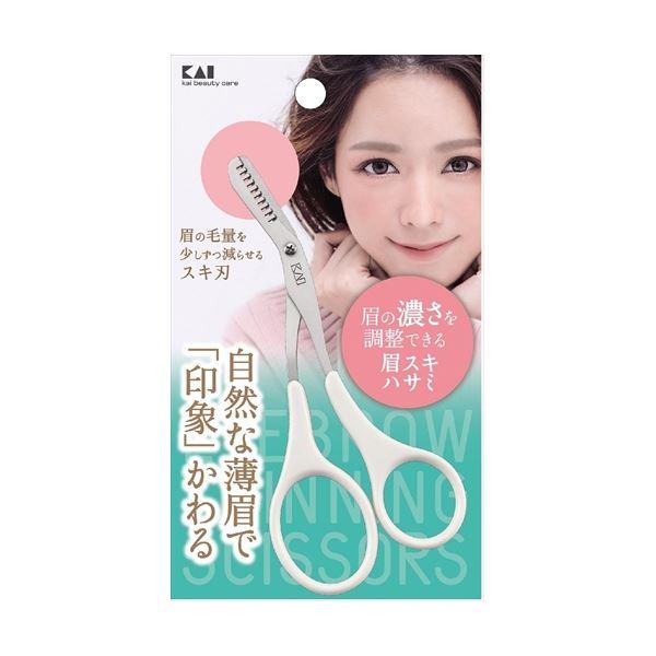 (まとめ)KQ3155 眉スキハサミ 【× 12 点セット】 送料込!