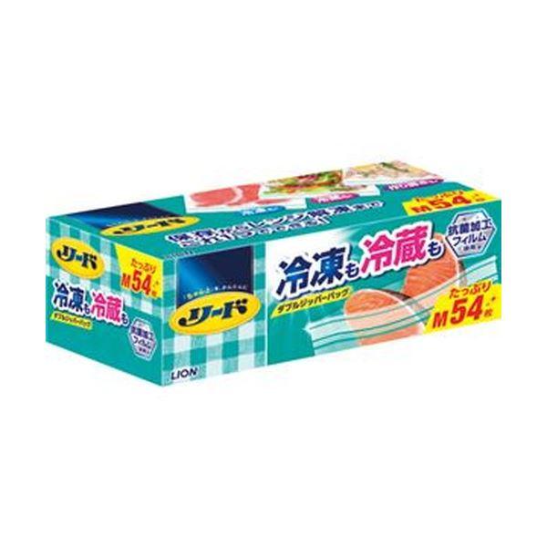 抗菌加工フィルムを採用した 冷凍 商店 冷蔵兼用のジッパー付バッグ まとめ ライオン リード冷凍も冷蔵も新鮮保存バッグ ダブルジッパー M 54枚 希少 送料無料 ×20セット 大容量 1パック