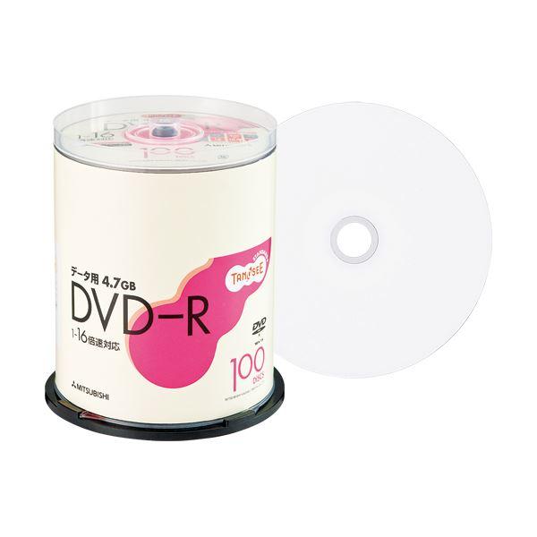 TANOSEE データ用DVD-R 4.7GB ワイドプリンターブル スピンドルケース DHR47JP100T 1パック(100枚) 【×10セット】 送料無料!