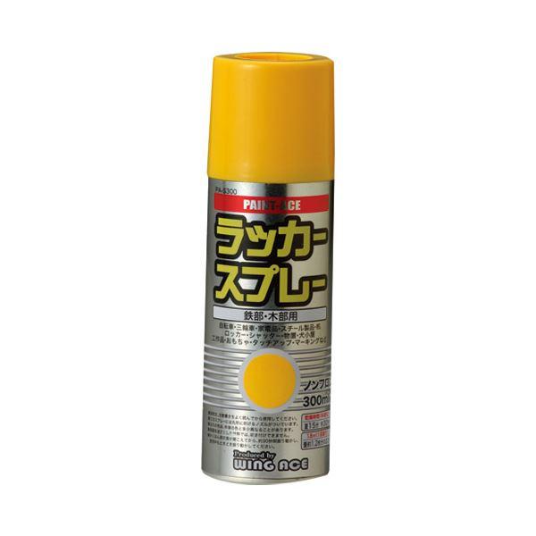 (まとめ)WING ACE ラッカースプレー黄/PA-S300【×50セット】 送料込!