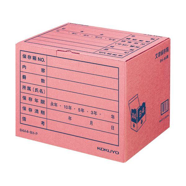 個別フォルダーの収納に 35%OFF まとめ コクヨ文書保存箱 カラー フォルダー用 B4 A4用 業務用パック ×3セット 送料込 割り引き 10個 B4A4-BX-P1パック 内寸W394×D324×H291mm ピンク