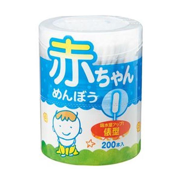 (まとめ)サンリツ 赤ちゃんにうれしい綿棒 俵型 1パック(200本)【×50セット】 送料無料!