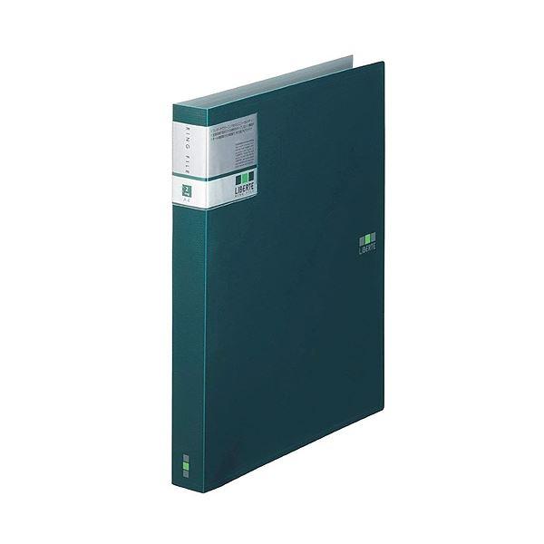 (まとめ) ライオン事務器リングファイル(リベルテ) A4タテ 2穴 150枚収容 背幅33mm グリーン RF-533L 1冊 【×50セット】 送料無料!