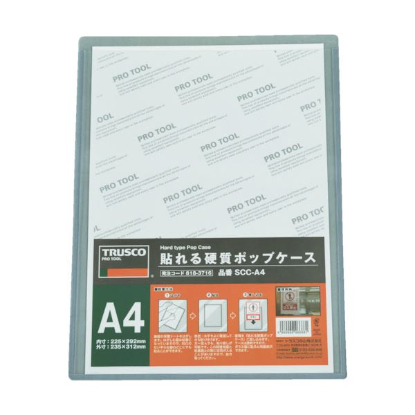 (まとめ) TRUSCO 貼れる硬質ポップケースA4 SCC-A4 1枚 【×10セット】 送料無料!