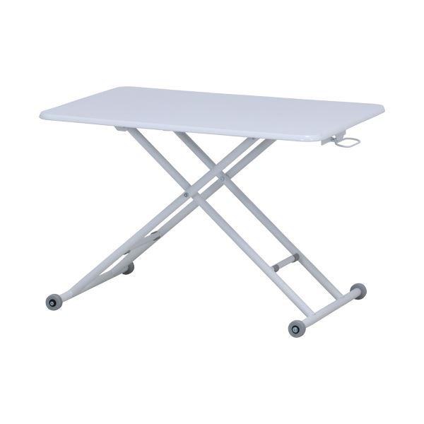 海外限定 ガス昇降式テーブル サイドテーブル PU WH ホワイト 幅90cm スチール ダイニング タイムセール 送料込 オフィス〕 代引不可 〔リビング 店舗