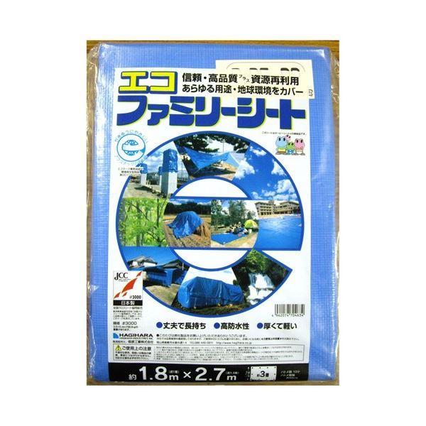 (まとめ) 萩原工業 エコファミリーシート#3000 1.8m×2.7m【×10セット】 送料無料!