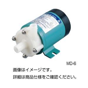 (まとめ)マグネットポンプ MD-10K-N(ホース口)【×5セット】 送料無料!