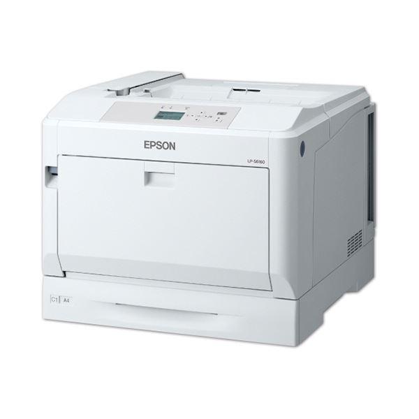 エプソン カラーページプリンター A3LP-S6160 1台 送料込!