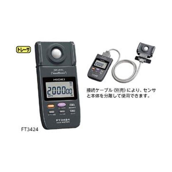 デジタル照度計 FT3424 送料無料!