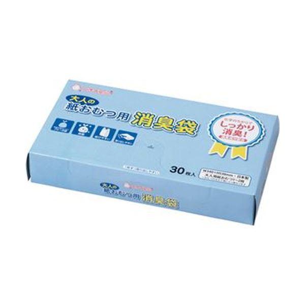 (まとめ)マルアイ 消臭袋 大人の紙おむつ用BOXシヨポリ-220 1箱(30枚)【×20セット】 送料無料!