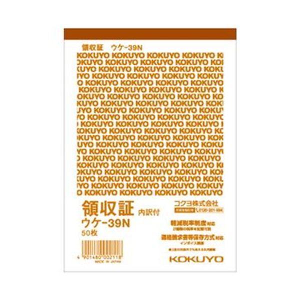(まとめ)コクヨ 領収証(内訳付)A6タテ型・ヨコ書 一色刷り 50枚 ウケ-39N 1セット(20冊)【×10セット】 送料無料!