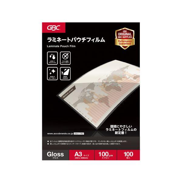 (まとめ)アコ・ブランズ パウチフィルム A3 100枚 YP100A3Z【×10セット】 送料込!