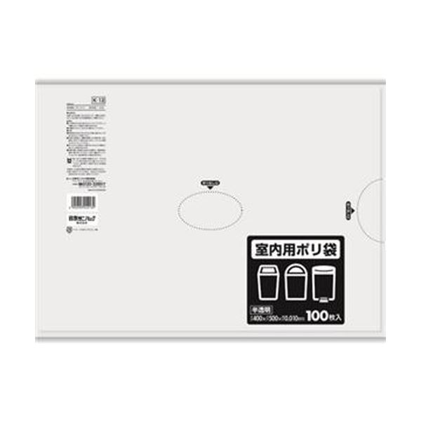 (まとめ)日本サニパック 業務用ポリ袋 室内用半透明 10L K-13 1パック(100枚)【×50セット】 送料無料!