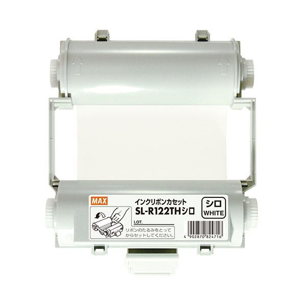 (まとめ)マックス ビーポップ 100タイプインクリボン 55m シロ SL-R122TH 1個【×3セット】 送料無料!