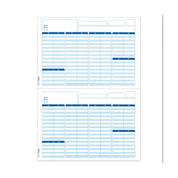 エプソン EPSON 支給明細書(専用紙) A4 (2分割ミシン目入り) Q33A 1箱(300枚) 【×10セット】 送料無料!