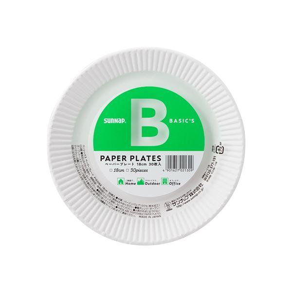 (まとめ) ペーパープレート/使い捨て食器 【ホワイト 18cm 30枚入】 BASIC'S 日本製 アウトドア パーティー 【×90個セット】 送料込!