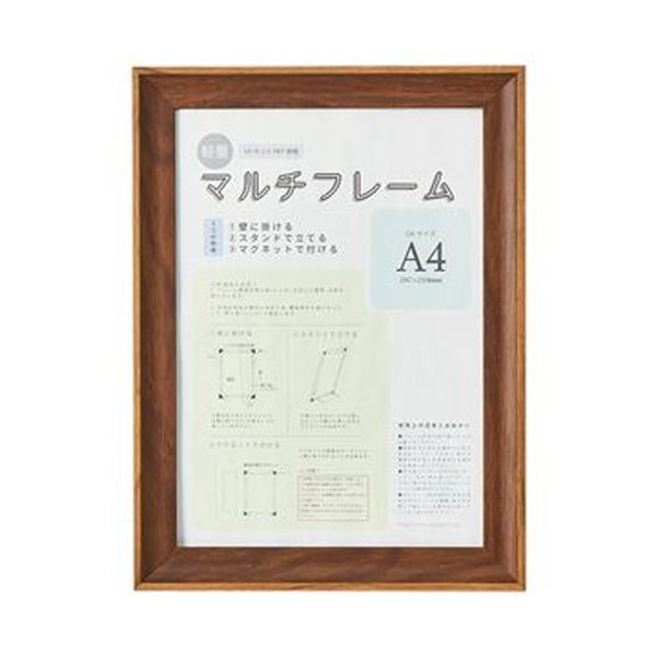 (まとめ)アスト 3WAYマルチフレーム ブラウンA4 746745 1枚【×10セット】 送料無料!