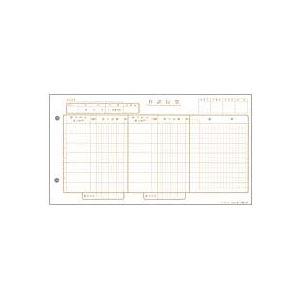 東京ビジネス 仕訳伝票手書き用・7行横256×縦140mm CG190101 1箱 1000枚 100枚×10冊×EH9ID2