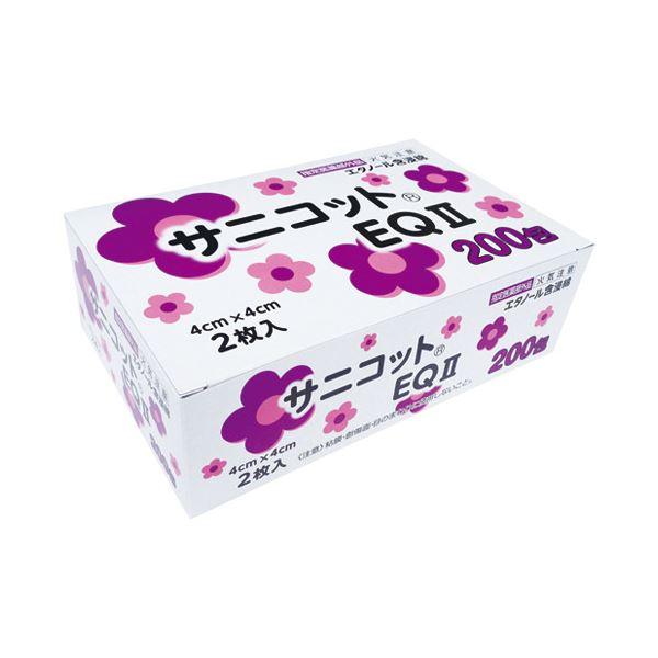 (まとめ)サニコットEQ!) パウチ 200包【×10セット】 送料無料!
