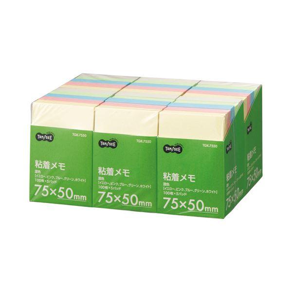 (まとめ) TANOSEE 粘着メモ<ボリュームパック> 75×50mm 5色 1セット(30冊:5冊×6パック) 【×5セット】 送料無料!