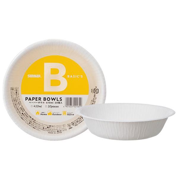 (まとめ) ペーパーボウル/使い捨て食器 【ホワイト 410ml 20個入】 BASIC'S 日本製 アウトドア パーティー 【×60個セット】 送料込!