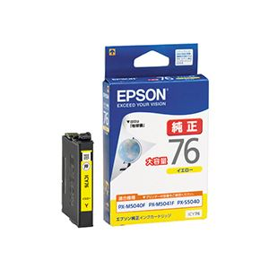 (まとめ) エプソン EPSON インクカートリッジ イエロー 大容量 ICY76 1個 【×10セット】 送料無料!