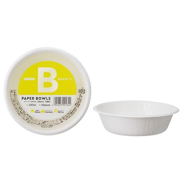 (まとめ) ペーパーボウル/使い捨て食器 【ホワイト 280ml 10個入】 BASIC'S 日本製 アウトドア パーティー 【×120個セット】 送料込!