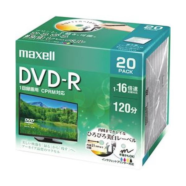 (まとめ)マクセル 録画用DVD-R 120分1-16倍速 ホワイトワイドプリンタブル 5mmスリムケース DRD120WPE.20S 1パック(20枚)【×5セット】 送料無料!