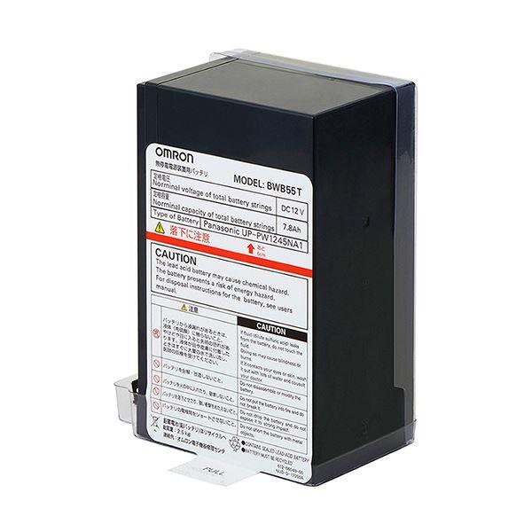 オムロン UPS交換用バッテリパックBW40T・BW55T用 BWB55T 1個 送料無料!