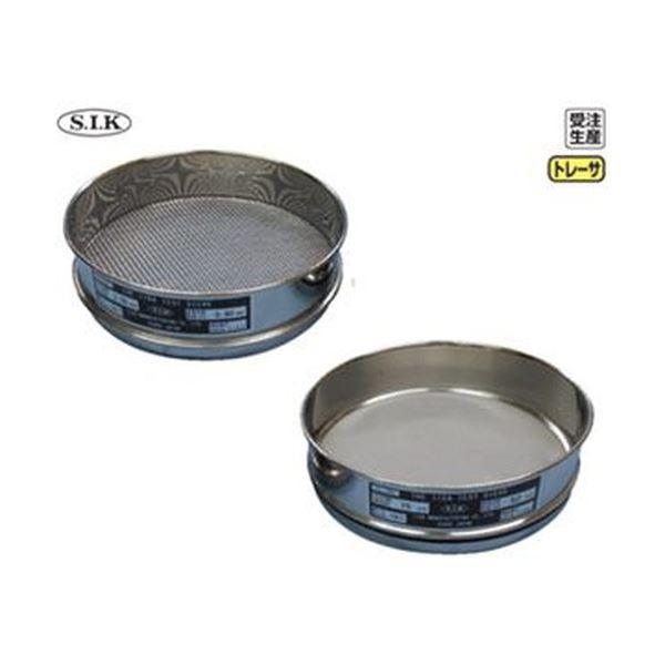 試験用ふるい 200φ 真鍮枠ステン網 3.35mm 実用新案型 送料無料!