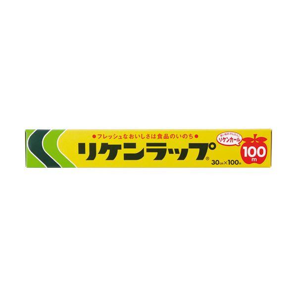 リケンファブロ 業務用リケンラップ 30cm×100m 1セット(30本) 送料無料!