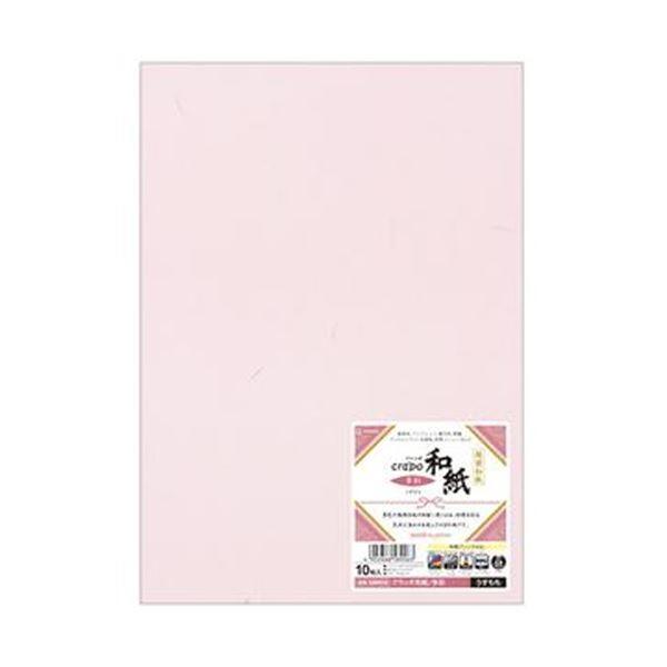 (まとめ)ヒサゴ クラッポ和紙 多彩 うすももQW03S 1冊(10枚)【×20セット】 送料無料!