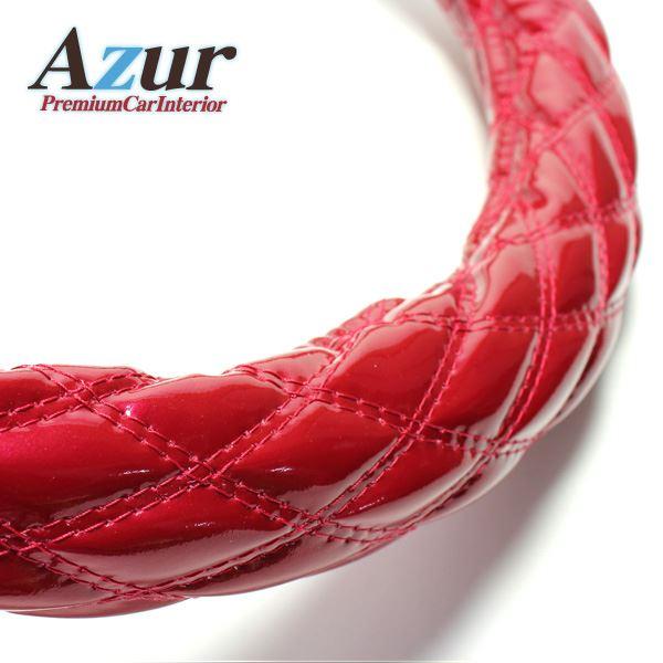 安心の日本製 Azur ハンドルカバー フレンズコンドル H5.1- ステアリングカバー 激安格安割引情報満載 送料込 いよいよ人気ブランド 2HS 外径約45-46cm エナメルエンジ XS54E24A-2HS