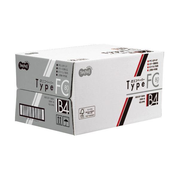 白色度 平滑度にこだわった カラー印刷対応の高品質ペーパー まとめ TANOSEE αエコペーパータイプFC B4 2000枚:250枚×8冊 送料込 (訳ありセール 格安) ×3セット 80g 安全 1セット 標準