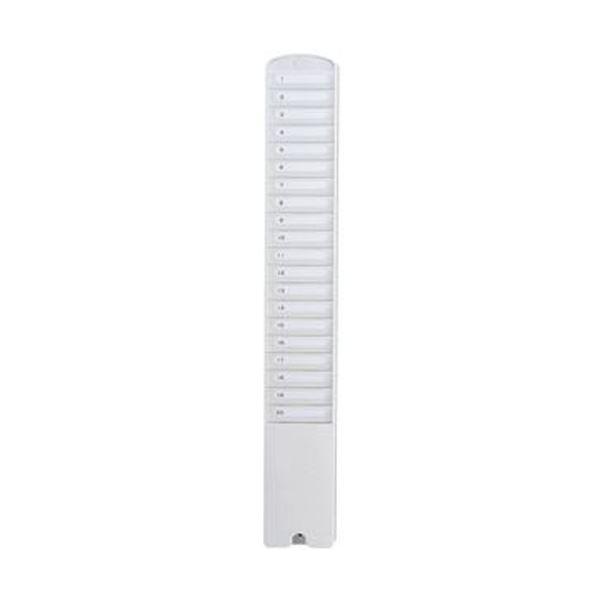 (まとめ)アマノ ID・ICカード専用ラック20枚用 白 ID20S 1台【×3セット】 送料込!