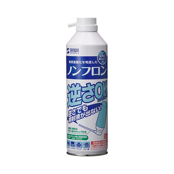 (まとめ) サンワサプライ ノンフロンエアダスター(逆さ使用OK) エコタイプ 350ml CD-31T 1セット(6本) 【×5セット】 送料無料!