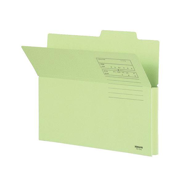 (まとめ) コクヨ 持ち出しフォルダー(カラー) A4 緑 A4-CFG 1パック(10冊) 【×10セット】 送料無料!