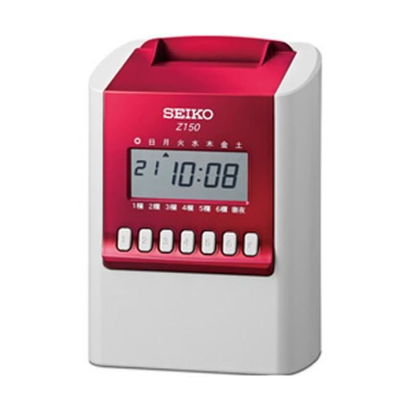 セイコー 時間計算タイムレコーダー レッド Z150 R 1台 送料無料!