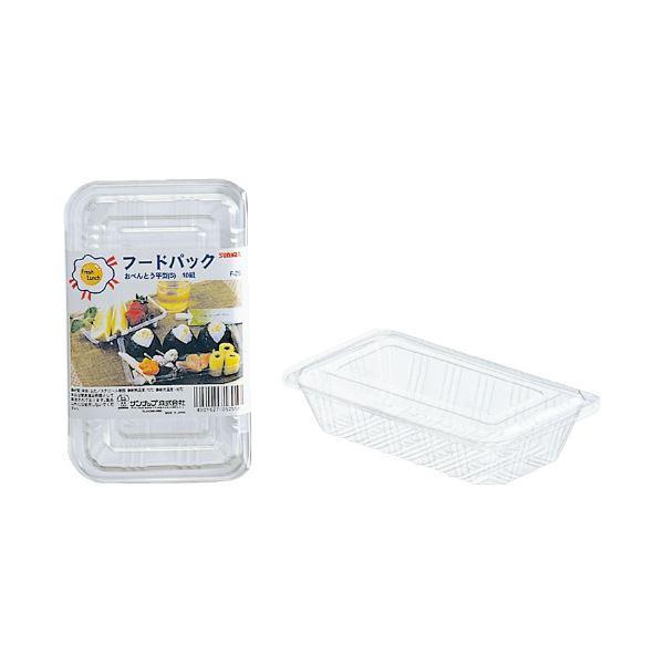 (まとめ)サンナップ フードパック お弁当平型S 10組(×100セット) 送料無料!
