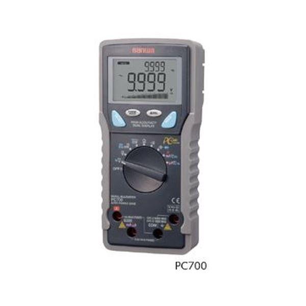 デジタルマルチメーター PC700 送料無料!