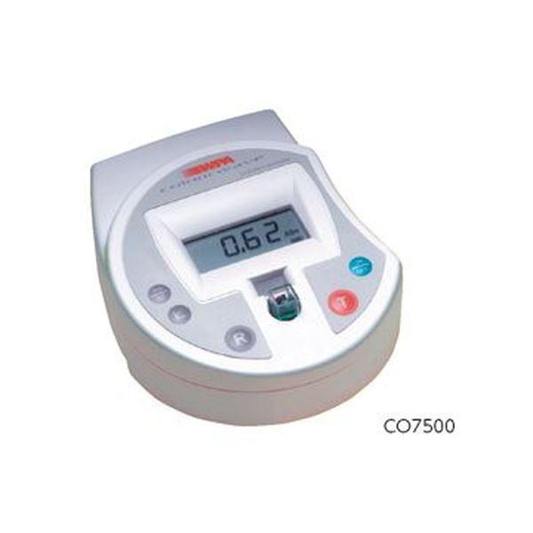 可視光度計(光電比色計) CO7500B(AC・バッテリー用) 送料無料!