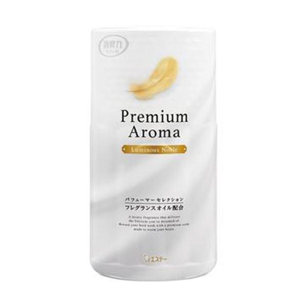 セール 登場から人気沸騰 心輝く贅沢フレグランス まとめ エステー 定番の人気シリーズPOINT ポイント 入荷 トイレの消臭力 PremiumAroma ルミナスノーブル 送料無料 ×10セット 400ml 3個 1セット