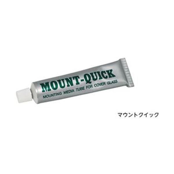 標本封入剤(非水溶性) マウントクイック 送料無料!