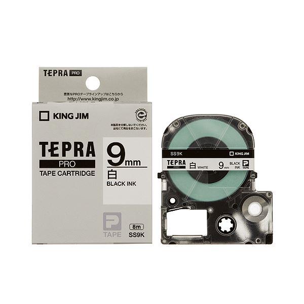 (まとめ)キングジム テプラ PROテープカートリッジ 9mm 白/黒文字 SS9K 1セット(5個)【×3セット】 送料無料!