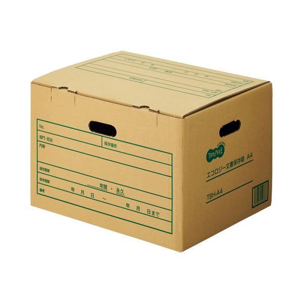 (まとめ) TANOSEE 文書保存箱 A4用 内寸:W416×D320×H264mm 1パック(10個) 【×5セット】 送料無料!