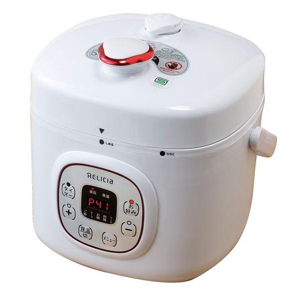 コンパクト電気圧力鍋 2L【代引不可】 送料込!